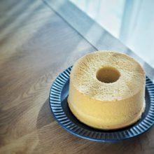 米粉で作るふんわり!もっちり!シフォンケーキ