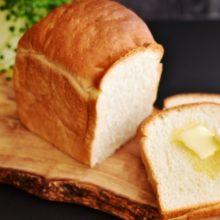 簡単!ホームベーカリーで作る米食パン