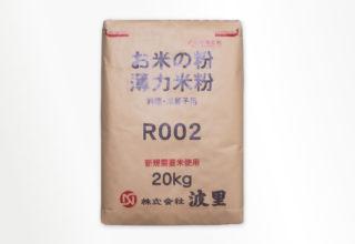 薄力粉R№002 20kg