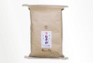 白玉粉 4kg×4袋