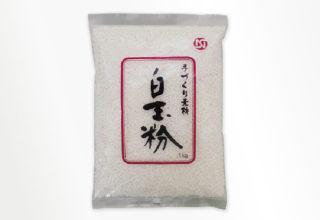 藤 白玉粉 1kg