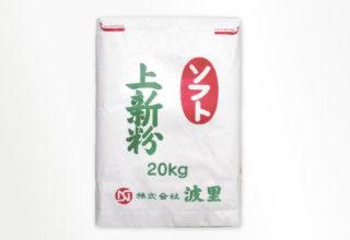 ソフト上新粉 20kg / 種類:一般,荒め