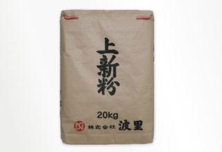 上新粉 黒 20kg / 種類:R,V,あられ用