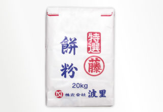 特選餅粉 20kg