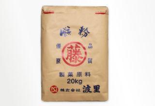 藤 餅粉 20kg / 種類:R,V,RV