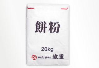 餅粉白 20kg