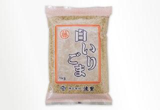 白煎り胡麻 1kg