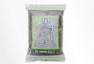 黒すり胡麻 1kg