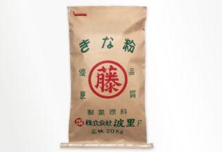 きな粉 №5(国産)20kg