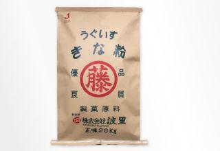 天然うぐいすきな粉 20kg