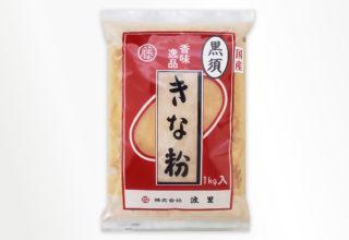 黒須きな粉 №4(国産)1kg