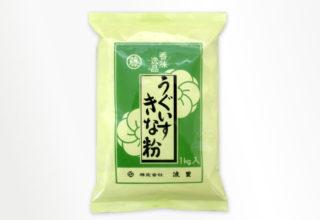 天然うぐいすきな粉 1kg