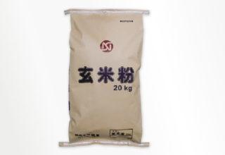 玄米粉 20kg