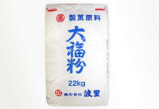 大福粉 22kg / 種類:国産,ヒヨクモチ