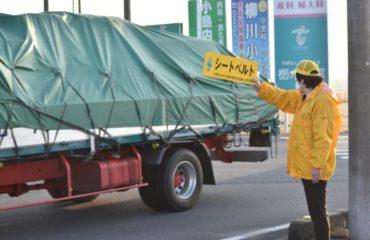 地域の交通安全