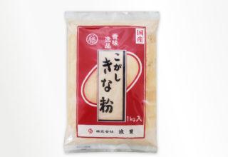 こがしきな粉 №12(国産)1kg