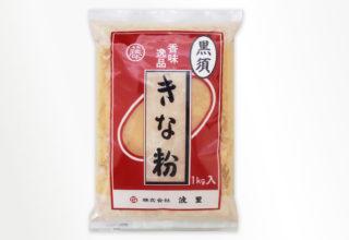 黒須きな粉 №34(中国産)1kg