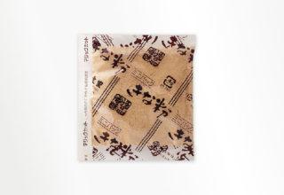 ミニパックきな粉(砂糖入り)10g