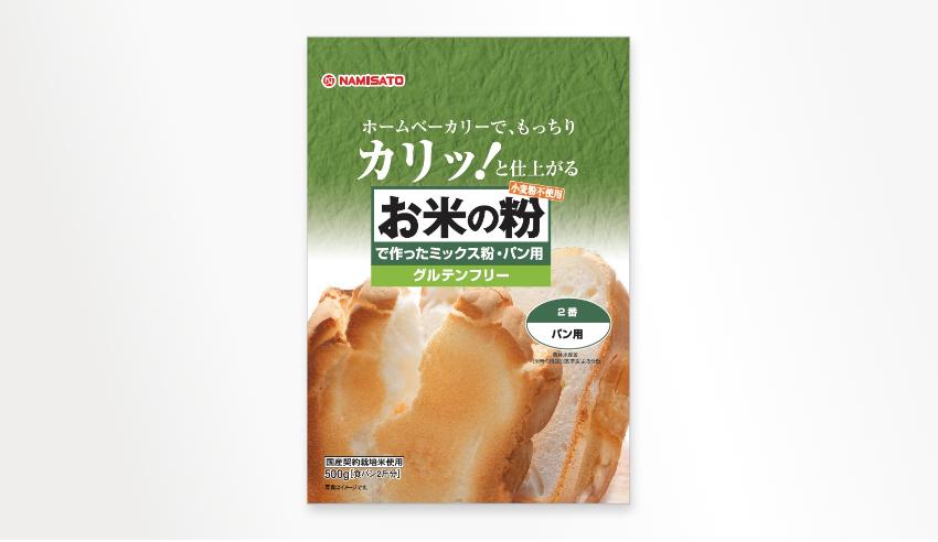 ふんわり♪米粉のカップケーキ