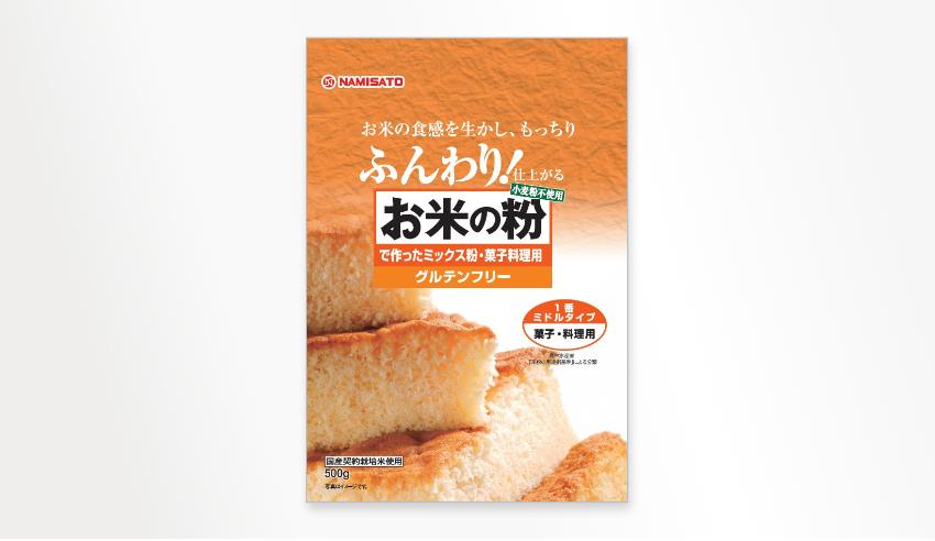 米粉で簡単!バナナケーキ