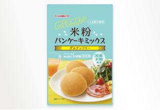 米粉パンケーキミックス 200g