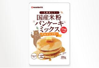 砂糖不使用 米粉パンケーキミックス 200g
