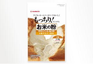 お米の粉 手作りパンの強力粉 1kg