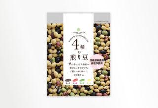 国産4種の煎り豆  55g