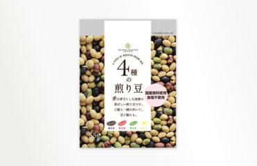 新製品 「ボリ!ボリ!」とした食感の香ばしい煎り豆