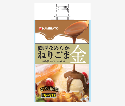 濃厚クリーミー♪胡麻アイス