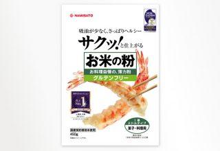 お米の粉 お料理自慢薄力粉 450g