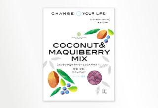 ココナッツ&マキベリーミックス  50g