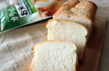手ごねしない!グルテンフリー米粉食パン