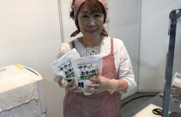 FABEX 2021  米粉未来展 実演コーナーご紹介