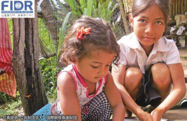 ベトナム中部台風緊急援助への寄付について