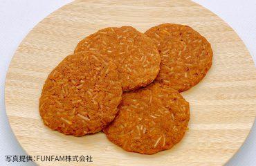 ごかんごさいコラボレシピ♪ 後期・完了期向けレシピ「おやつにも!きな粉ソフトクッキー」